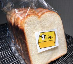 低温長時間発酵ブレッド