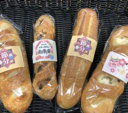 節分はスワンのパンで恵方巻!