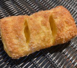 瀬戸内レモンのクリームパイ