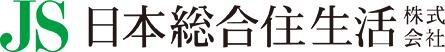 JS日本総合住生活株式会社