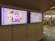 「おかあさんの似顔絵感謝状展」開催 【大阪支社】