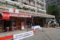 セブン-イレブンJS森之宮団地店がオープン! 【大阪支社】